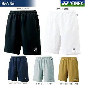 ポスト投函便【送料無料】 YONEX(ヨネックス)Uni ベリークールハーフパンツ 1550 ソフトテニス&バドミントンウェア 夏用 冷感