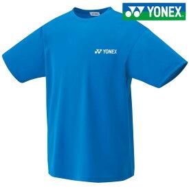 「あす楽対応」ヨネックス YONEX テニスウェア ユニセックス ユニドライTシャツ 16400-506 2018SS[ポスト投函便対応] 『即日出荷』