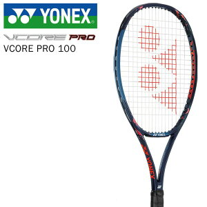 Vコア プロ 100 18VCP100 [ネイビー/オレンジ]