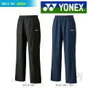 YONEX(ヨネックス)「JUNIOR 裏地付ウォームアップパンツ 62011J」テニス&バドミントンウェア「2017SS」