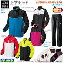 「上下セット+ソックス」ヨネックス YONEX Uni 裏地付ウィンドウォーマーシャツ&パンツ (パンツ:ブラック)70058-…