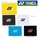 【エントリーでポイント10倍】YONEX(ヨネックス)リストバンド(1ヶ入り)AC488[ポスト投函便対応]