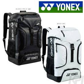 「2017モデル」YONEX(ヨネックス)「アスレバックパック BAG168AT」バッグ【prospo】