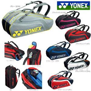 「あす楽対応」YONEX(ヨネックス)「ラケットバッグ6(リュック付)テニス6本用 BAG1812R」テニスバッグ バドミントンバッグ 『即日出荷』