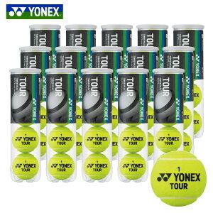 【対象3店舗買いまわりでポイント最大10倍▼5/9〜】ヨネックス YONEX テニステニスボール ツアー (1箱60球/5ダース) TB-TUR4