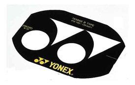 【対象3店舗買いまわり最大10倍+エントリーで全品ポイント10倍】YONEX(ヨネックス)ステンシルマークAC502B【prospo】[ポスト投函便対応]