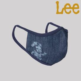 Lee (リー USAモデル) Buddy Lee Reusable Face Mask 洗えるマスク 【lee001-blue】(普通郵便でお届け代引き不可)
