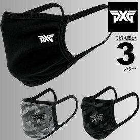 PXG(パーソンズ・エクストリーム・ゴルフ) Face Mask 洗えるマスク(3デザイン) 【pxg-001】(普通郵便でお届けの為、日時指定/代引き不可)