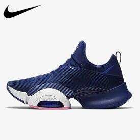 Nike Air Zoom SuperRep ナイキ エア ズーム スーパーレップ CD3460-405【cd3460-405】【お取り寄せ商品】