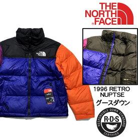ノースフェイス The North Face US企画 1996 RETRO NUPTSE JACKET 1996 レトロ ヌプシジャケット【9236215064-azt】