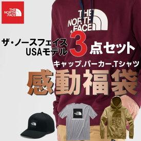ノースフェイス USAモデル The North Face キャップ、パーカー、Tシャツ 3点セット人気福袋 【ad1180】
