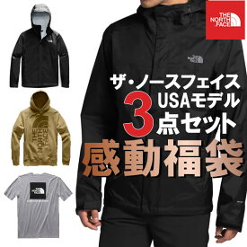 The North Face USAモデル ノースフェイス ジャケット、パーカー、Tシャツ 3点セット お楽しみ 感動 福袋 本場カリフォルニアから【ad1172】