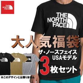 The North Face USAモデル ノースフェイス メンズ Tシャツ 3枚セット 福袋【ad870】