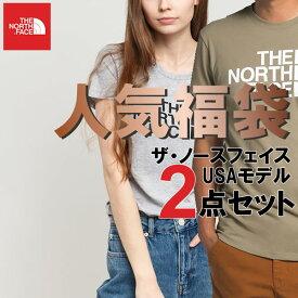 The North Face USAモデル ノースフェイス レディースとメンズのTシャツ 人気2枚セット お楽しみ 福袋 【ad1310】