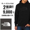 ノースフェイス US企画 The North Face パーカーと秘密の小物 2点セット福袋 【お一人様一点限り】ad897