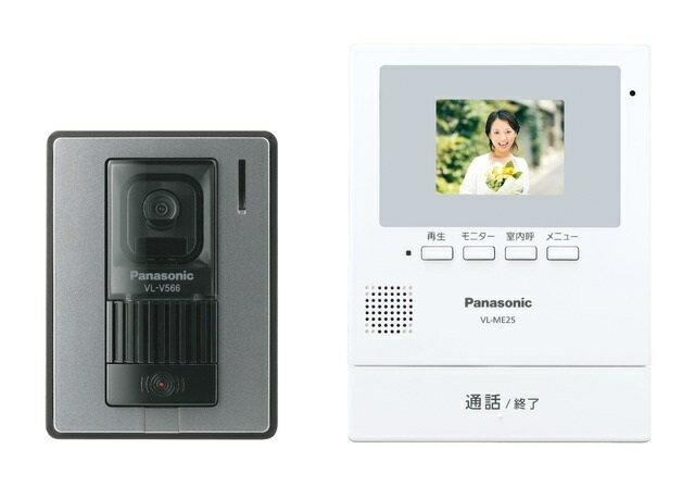 パナソニックテレビドアホン(インターホン)電源直結式VL-SE25X
