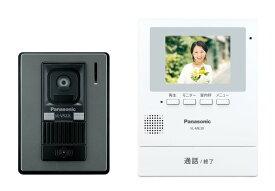 パナソニック録画機能(30件)付3.5インチ電源直結式カラーテレビドアホンVL-SE30XL