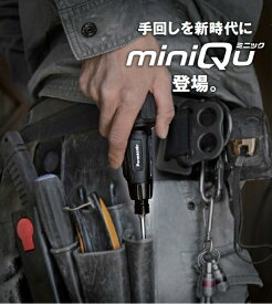 Panasonic充電ミニドライバーminiQu(ミニック)EZ7412S-Bブラック