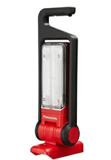 Charge LED multi-floodlight EZ37C3-R for the Panasonic-limited red construction
