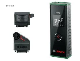 BOSCH ボッシュZAMO 3(ザーモ)ZAMO SET2種類のアダプター付き