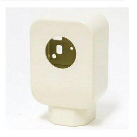 未来工業RMモール 給水栓用エルボボックスRMEB-20MH