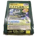 萩原工業エステル帆布トラックシートH-3号2.5X3.6m