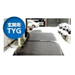 山清電気融雪マット玄関用凍結・氷結 防止TYG-100-1