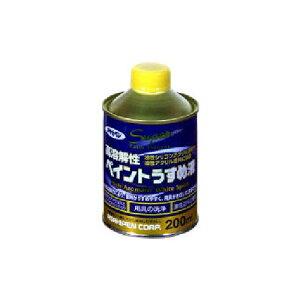 アサヒペン高溶解性ペイントうすめ液200ML