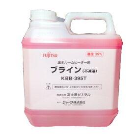 富士通ゼネラルホットマン不凍液(5L)KBB-395T