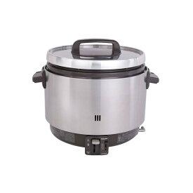 パロマ ガス炊飯器 (涼厨) PR-360SS (3.6L) LPガス(プロパン)仕様