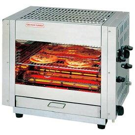 アサヒサンレッド ガス式 万能ピザオーブン AP-605 ピザ焼機 LPガス仕様
