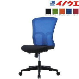 井上金庫 オフィス チェア GSM-10 W490 D600 H880〜970 SH390〜480