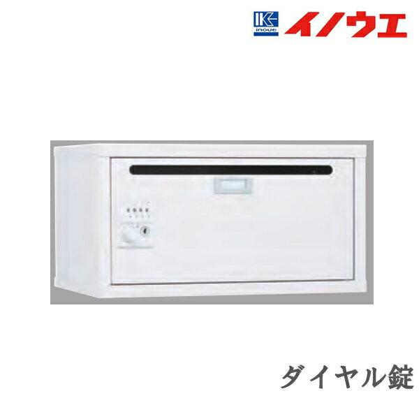 井上金庫 フレキシブルBOX SKB-02 窓付 コンセント無 W450 D320 H240 介護 福祉施設向け