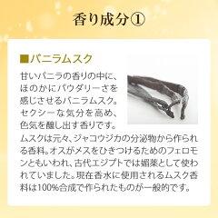 世界で唯一、特許取得のフェロモン香水!【フェロモン香水】【フェロモン】【ラブアトラクション】【出会い】