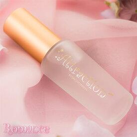 ラブアトラクション・ロマンス女性用 製法特許取得のフェロモン香水 レディース フレグランス 女性 媚薬