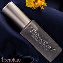 世界で唯一、製法特許取得のフェロモン香水【ラブアトラクション・プレミアム】(女性用)