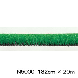 Artificial turf TO green N5000 182cm *1 /20m