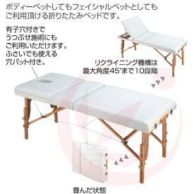 【送料無料】【代引不可】【メーカー直送】木製折りたたみベッド CB-915