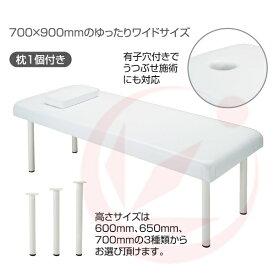 【送料無料】【代引不可】【メーカー直送】ボディベッド CB-700