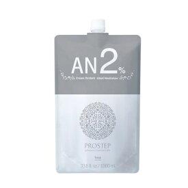 ホーユー プロステップ クリームオキシダン AN 2% 1000ml (2剤)