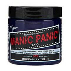 マニックパニック(MANIC PANIC) ヘアカラー ロカビリーブルー 118ml