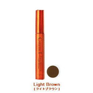 ナプラ ケアテクト ポイントトリタッチ ライトブラウン 15ml(カラートリートメント)