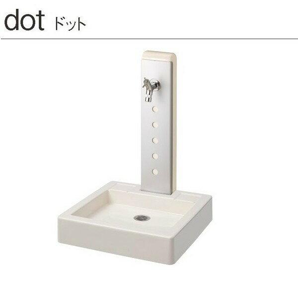 水栓柱 トリム ドット ホワイト×パネルカラー:シルバー(ガーデニング立水栓柱 一口タイプ 水栓柱&パン&水栓セットタイプ)(メーカー直送)(代引不可)