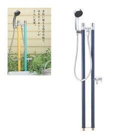 【送料無料】【代引不可】【メーカー直送】ガーデン水栓柱 ジラーレ デュエ type C(単色セット)