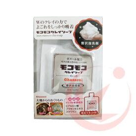 ガスール配合 モコモコクレイソープ 100g 泡立てネット付 スキンケア 洗顔 石けん