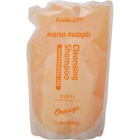 サニープレイス ナノサプリ クレンジング シャンプー オレンジ 4000ml(800ml詰替用×5)