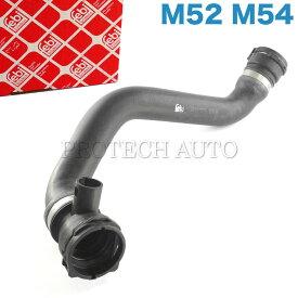 febi bilstein製 BMW 5シリーズ E39 ラジエーターホース/ラジエーターロアホース M52 M54 直6エンジン 11531705224 525i 528i 530i【あす楽対応】