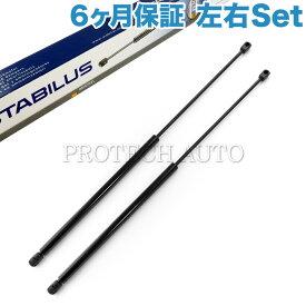 [6ヶ月保証] STABILUS製 ベンツ CLクラス W215 C215 ボンネットダンパー/エンジンフードダンパー/ガススプリング 左右セット(2本) 2158800029 0593PZ【あす楽対応】