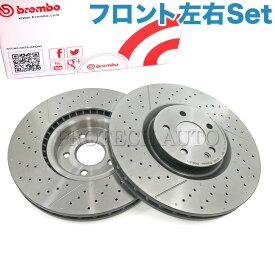 Brembo製 ベンツ W117 W176 CLA45AMG A45AMG フロント ブレーキディスク/ブレーキローター 左右セット 1764210212【あす楽対応】