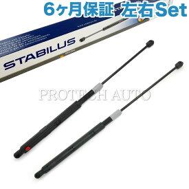 [6ヶ月保証] STABILUS製 ベンツ GLクラス X164 ボンネットダンパー/エンジンフーダンパー/ガススプリング 左右セット(2本) 1649800364 1649800464 537997 456737【あす楽対応】